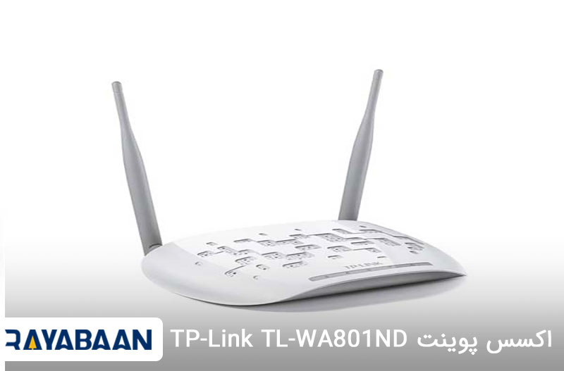 TP-Link TL-WA801ND اکسس پوینت